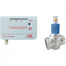 Сигнализатор загазованности Карбон-2 DN25 (CO+CH4)