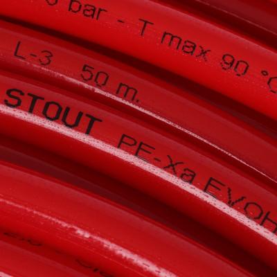 STOUT PE-Xa 16х2.0 EVOH труба из сшитого полиэтилена (100 и 200м)